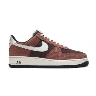 Nike Air Force 1...