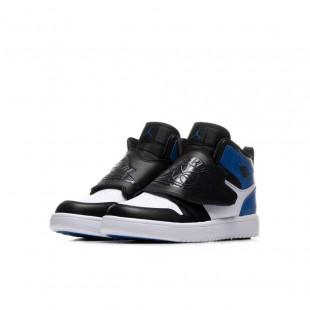 Nike Sky Jordan...