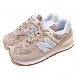 copy of New Balance 574...